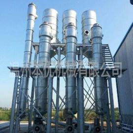 温州本优亚硫酸钠蒸发结晶器 多效蒸发结晶器