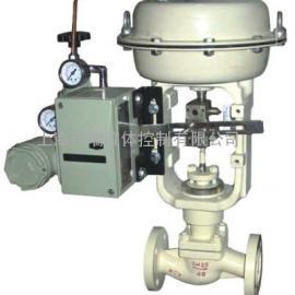 沈阳JRHLS-16P小口径笼式单座气动调节阀DN20