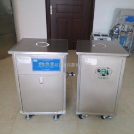 单槽落地式超声波清洗机 单槽清洗机工业用超声功率500W