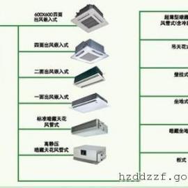 杭州余杭东芝中央空调报价