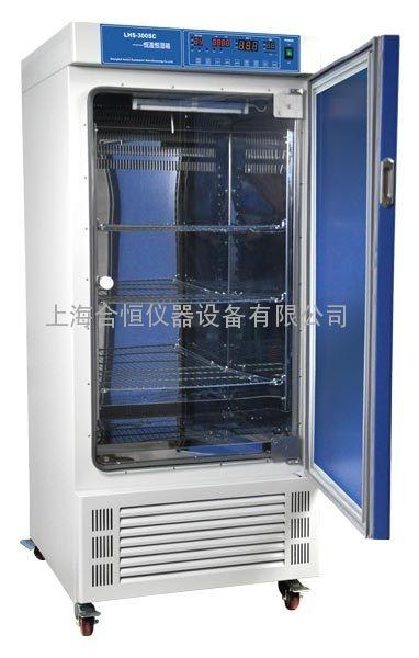 霉菌培养箱 微生物培养箱