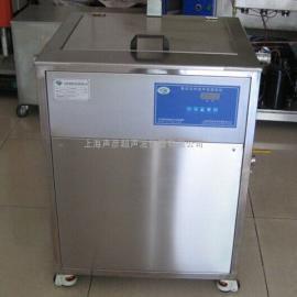 上海声彦22.5L系列超声波清洗机单槽台式立式超声波清洗机