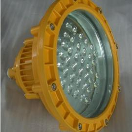 50WLED防爆灯 BTY330-LED防爆灯