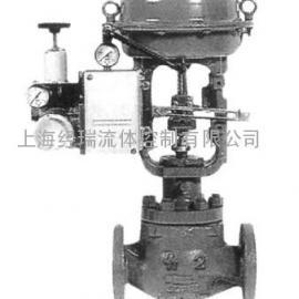 JRHSN-16P小口径低噪音笼式调节阀DN40