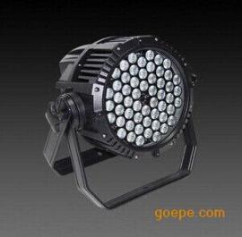 54颗3W防水帕灯
