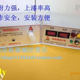 内置式高压静电发生器 静电好 吸附力强