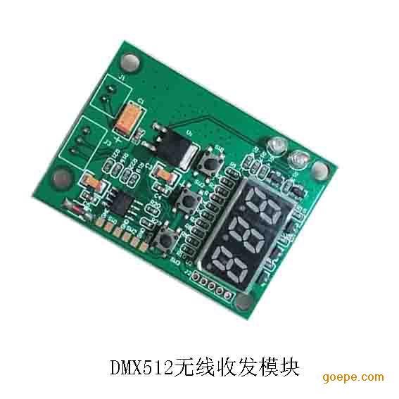 工控设备 电子元器件