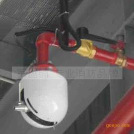 大空间智能型主动喷水灭火系统