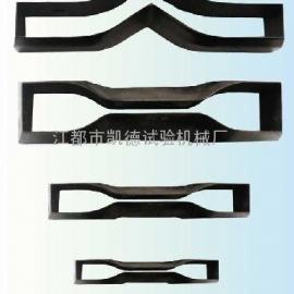 GB/T528橡胶拉伸哑铃裁刀