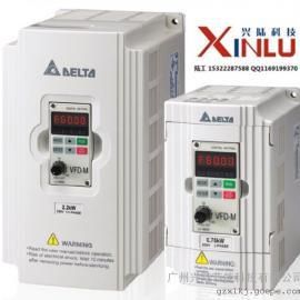 VFD-M系列低噪迷你型通用台达变频器