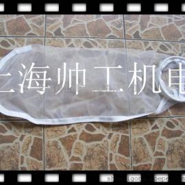 尼龙袋200目 尼龙网 磷化袋