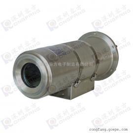 优质不锈钢耐高温水冷防腐防爆摄像机护罩