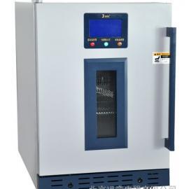 低温干燥柜