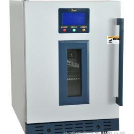 福意联FYL-YS-151L干燥设备