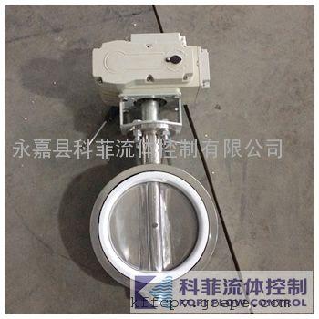 d971f电动不锈钢卫生级四氟蝶阀图片