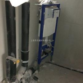 卫生间同层排水系统安装