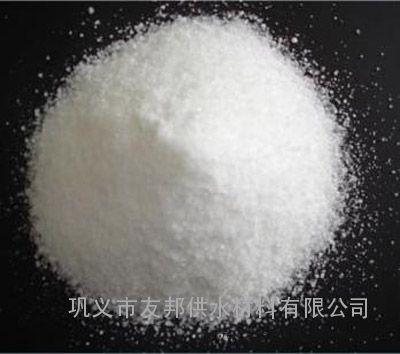 供应高效反渗透絮凝剂;优质絮凝剂聚丙烯酰胺
