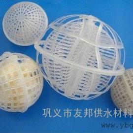 多空生物悬浮球填料YB驻马店生产多空虚浮球填料
