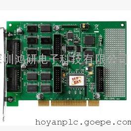 台湾原装正品泓格PIO-D64U数字量输入输出卡
