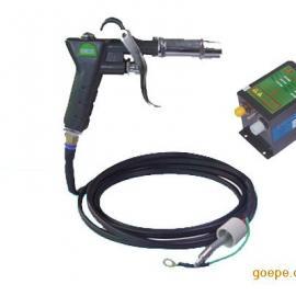 工厂指定专用款式静电除尘枪斯莱德离子风枪