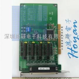 台湾研华PCI-1612A(4端口rs-232/422/485通讯卡)