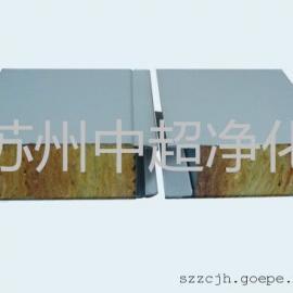 岩棉夹芯板 50厚度  0.426钢板厚度 岩棉彩钢板