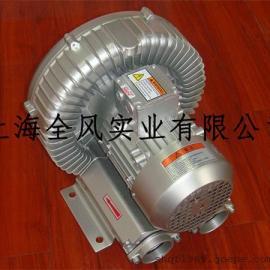 水箱曝气鼓风机¥小型曝气风机0.75kw
