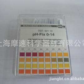 德国MN试纸92110快速测试纸PH0-14