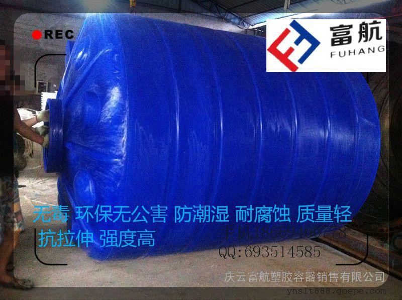山东厂家1吨1.5吨2吨3吨5吨8吨10吨耐酸碱塑料水箱