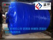 10吨塑料桶多钱一个,富航厂家最低,性价比高