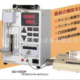 SD-700DP鱼糜弹性测定仪