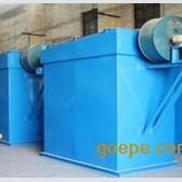共创|离线脉冲除尘器GCLCMD-2200布袋除尘器