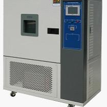 重庆可程式恒温恒湿试验箱/高低温交变湿热试验箱/湿热试验箱B-TH