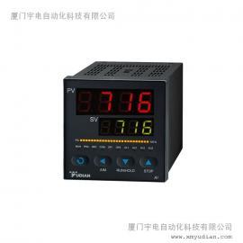 厦门宇电AI-716型高精度智能温控器