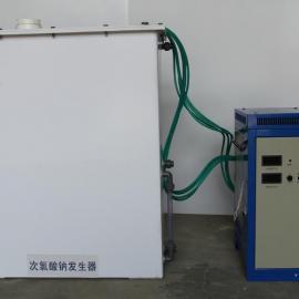 次氯酸钠发生器,消毒液发生器,二氧化氯发生器设备