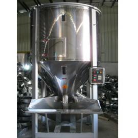 立式搅拌机1000KG 不锈钢塑料颗粒搅拌机供应