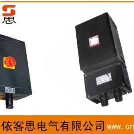 挂式防爆防腐断路器BED58-63A低压防爆断路器行情