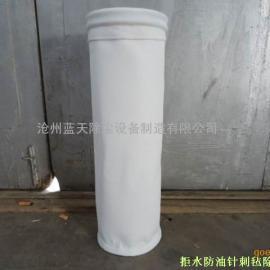 拒水防油滤袋/布袋