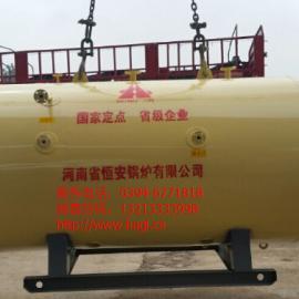 燃甲醇导热油炉、燃甲醇有机热载体加热炉
