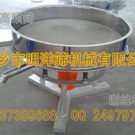 高频浆液专用振动筛分过滤机