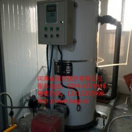燃甲醇热水锅炉、燃甲醇供暖锅炉、燃甲醇生活热水锅炉