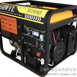 300A柴油发电电焊机 双缸风冷发电电焊机
