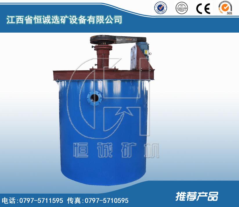 供应产品 污水处理设备 加药反应设备 搅拌机 >> 矿浆搅拌桶 浮选机用