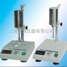 FSH-2A可调高速匀浆机 FSH-2A可调高速匀浆机厂家