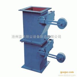 重力翻板阀―卸料器