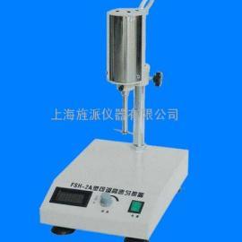 高速分散器FSH-2A|高速分散器FSH-2A厂家生产批发