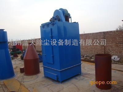 布袋除尘器优势、选用蓝天环保厂家