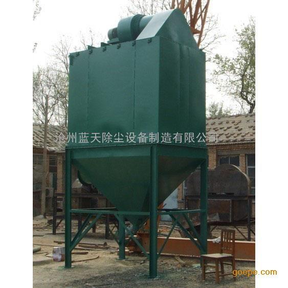 石料厂除尘器价格、石料输送除尘设备