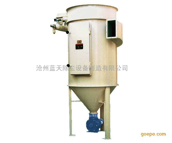 面粉厂专用集尘器