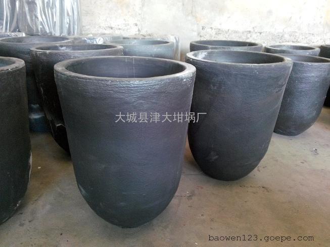 碳化硅坩埚/碳化硅坩埚厂家河北津大坩埚厂
